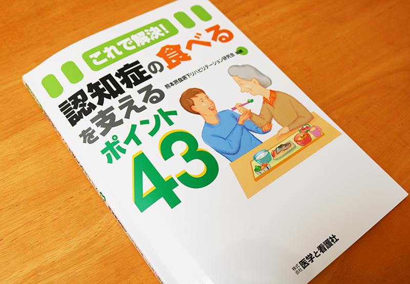 出版本-1