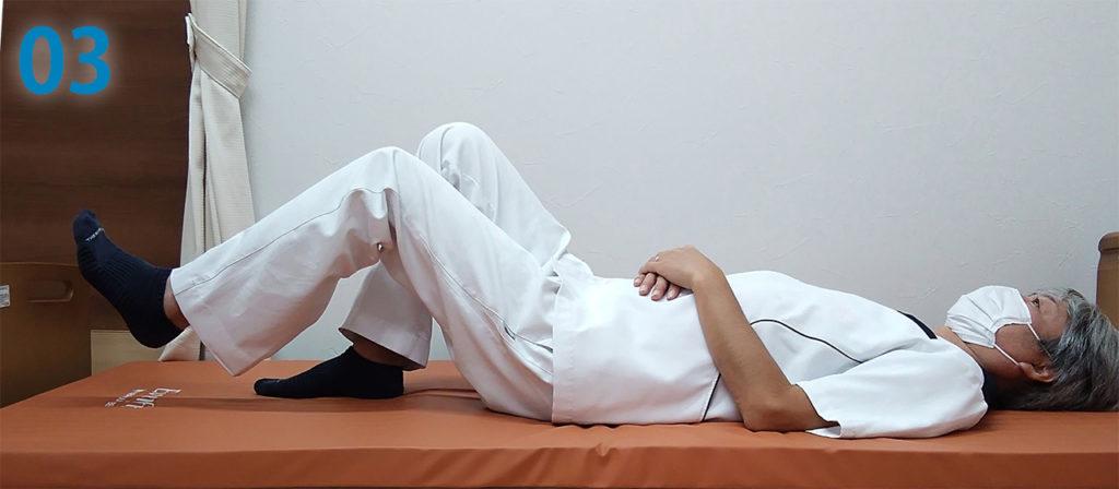 自宅でフレイル予防の体操2-3