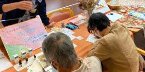 仁誠会クリニック黒髪 秋祭り6