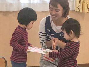 赤とんぼ保育園 11月のお誕生会 2019-2