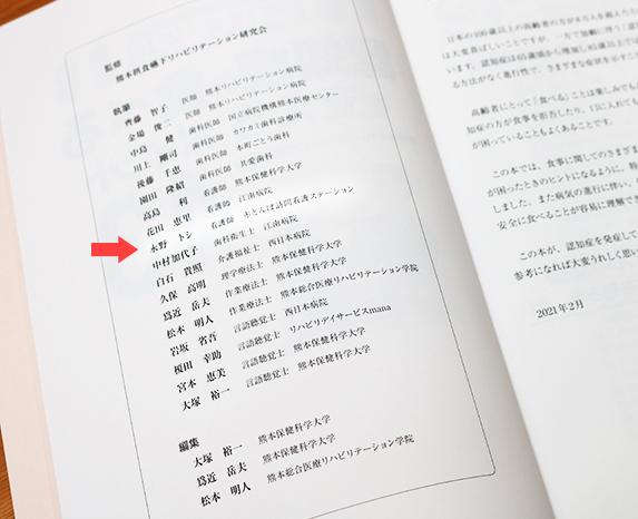 出版本-(やじるしスポットライト)