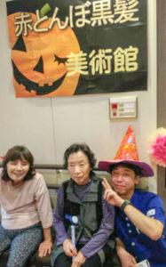 黒髪合同秋祭りを開催5