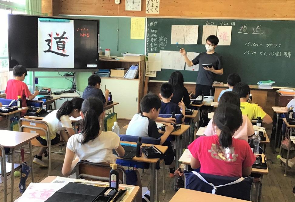 長嶺小学校Apple TV