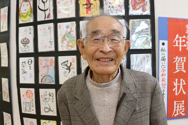 本田達夫さん絵手紙展