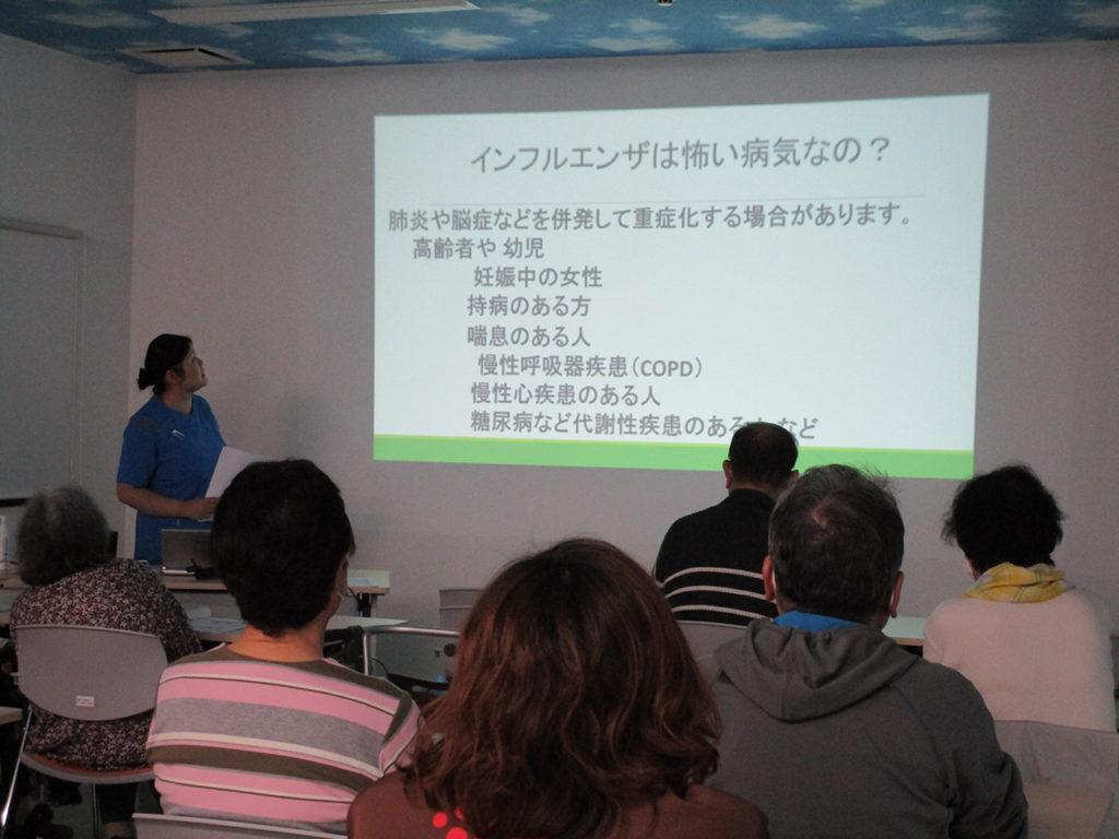 第3回 健康講話 感染予防 2