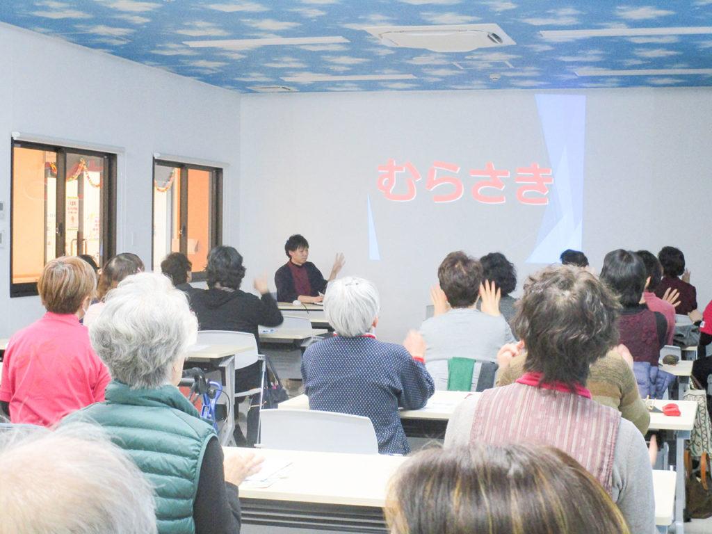 赤とんぼ大津 第4回健康講話2