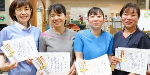 仁誠会フィロソフィ論文表彰式3