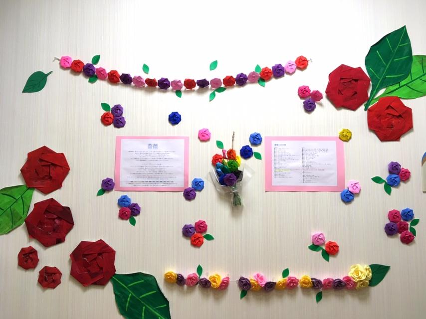 バラの壁飾り