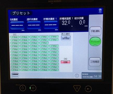 最新透析機器